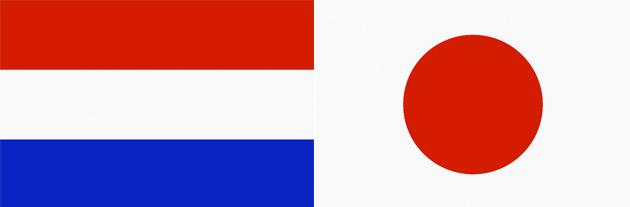 Holland gegen Japan