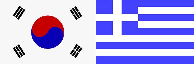 Südkorea gegen Griechenland
